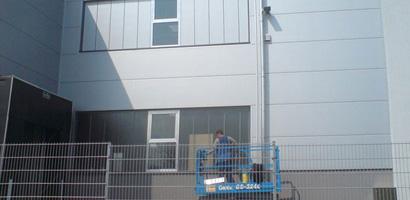 Sonnenschutzfolie auf Industrieglas bei Marc Cain in Hechingen